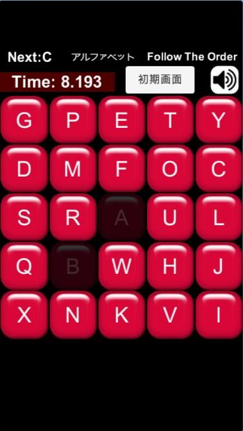 Follow The Orderのゲーム画面:赤いカードでアルファベットのゲーム